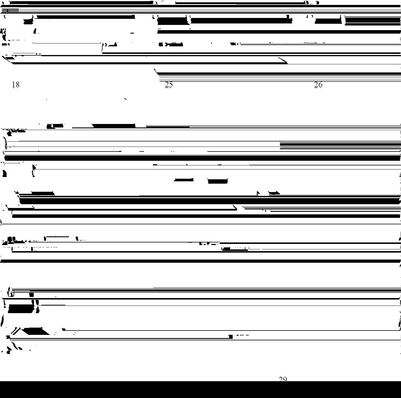 Figure US08278283-20121002-C00019