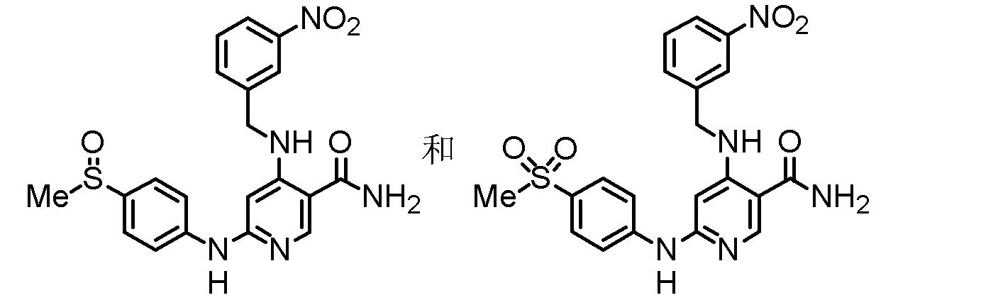 Figure CN102227409BD01312