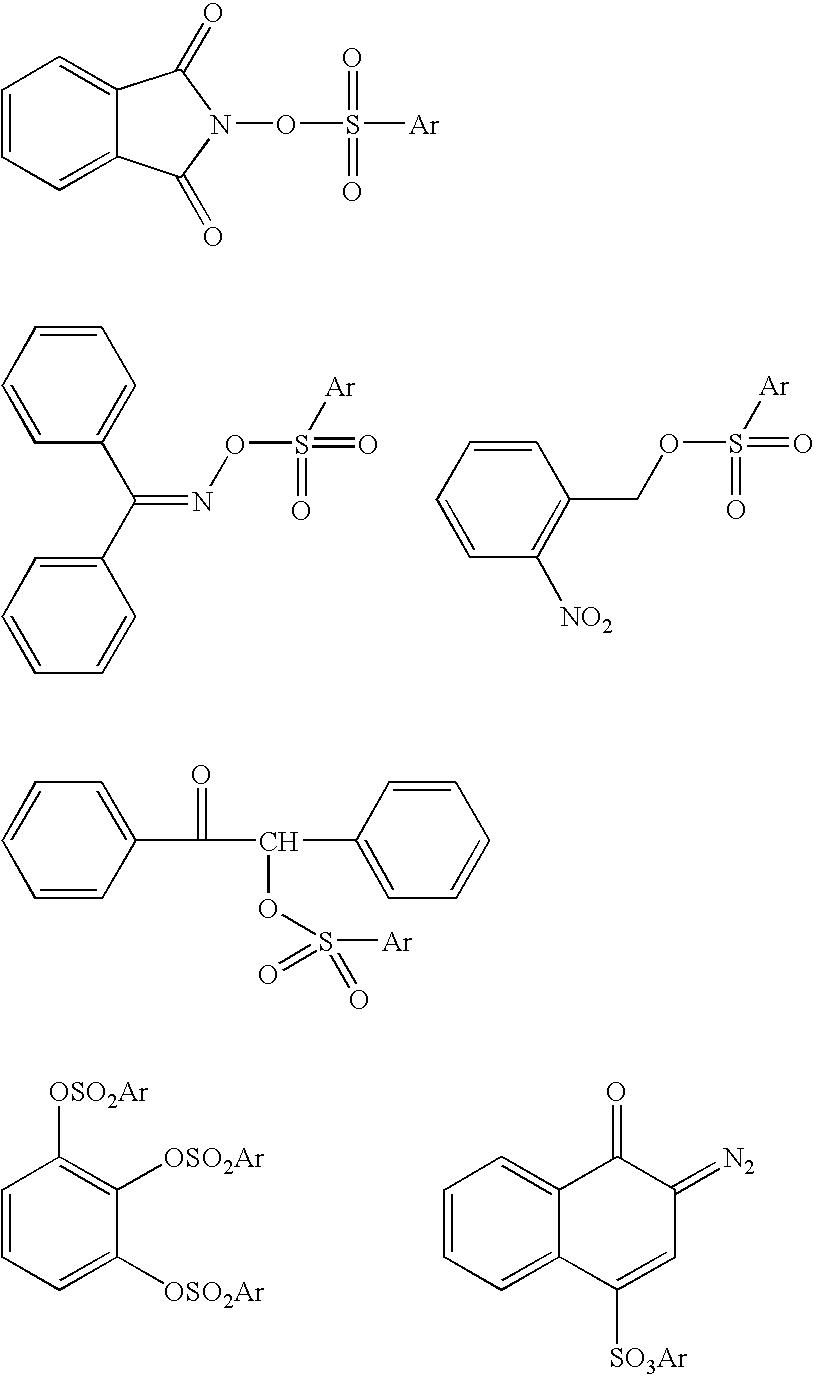 Figure US07435529-20081014-C00010