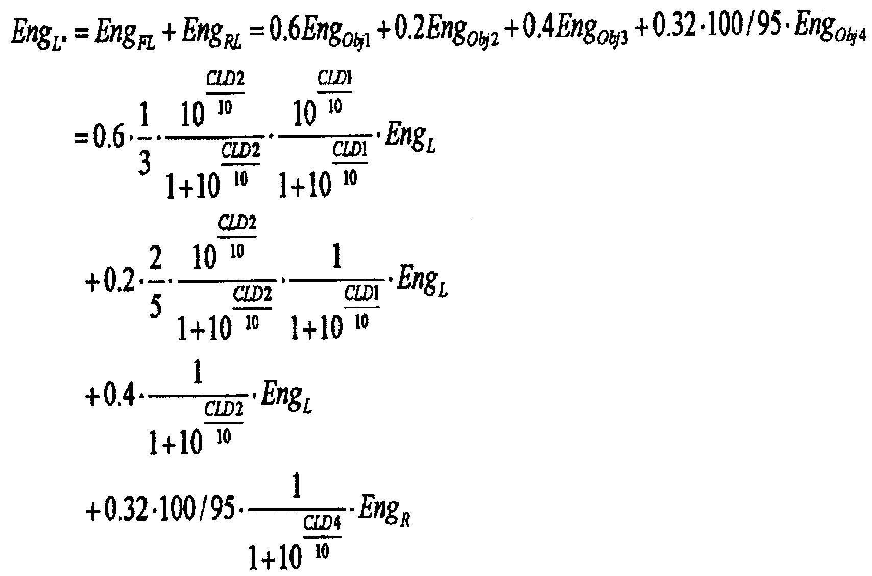 Figure 112009005573294-pct00014