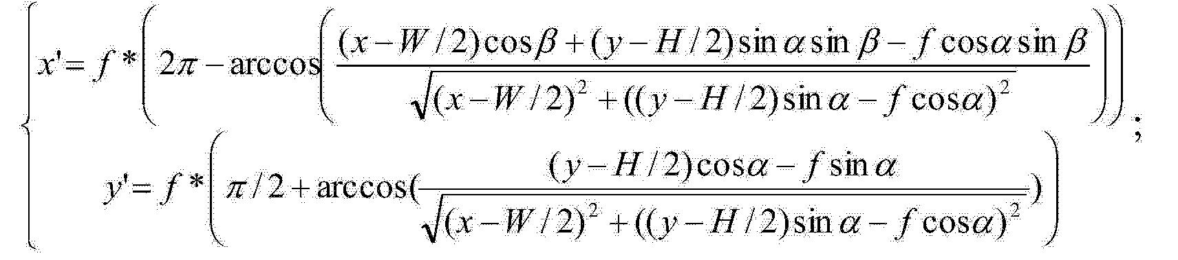Figure CN104219584AD00082