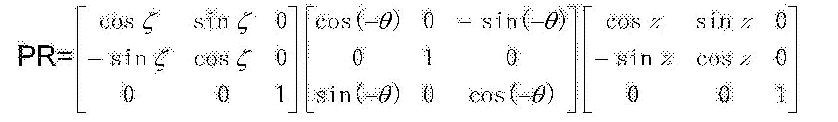 Figure CN104332707BD00162