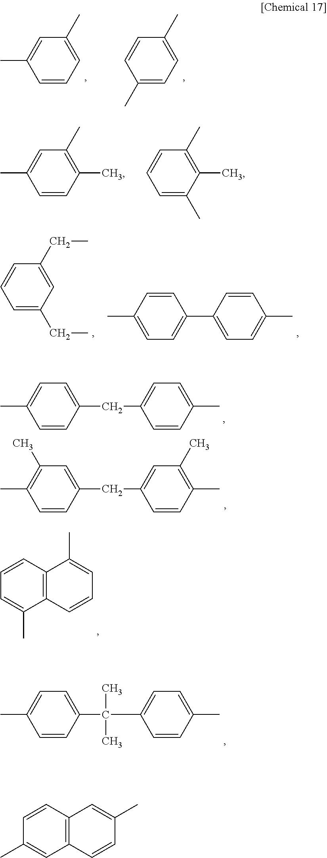 Figure US20150030866A1-20150129-C00015