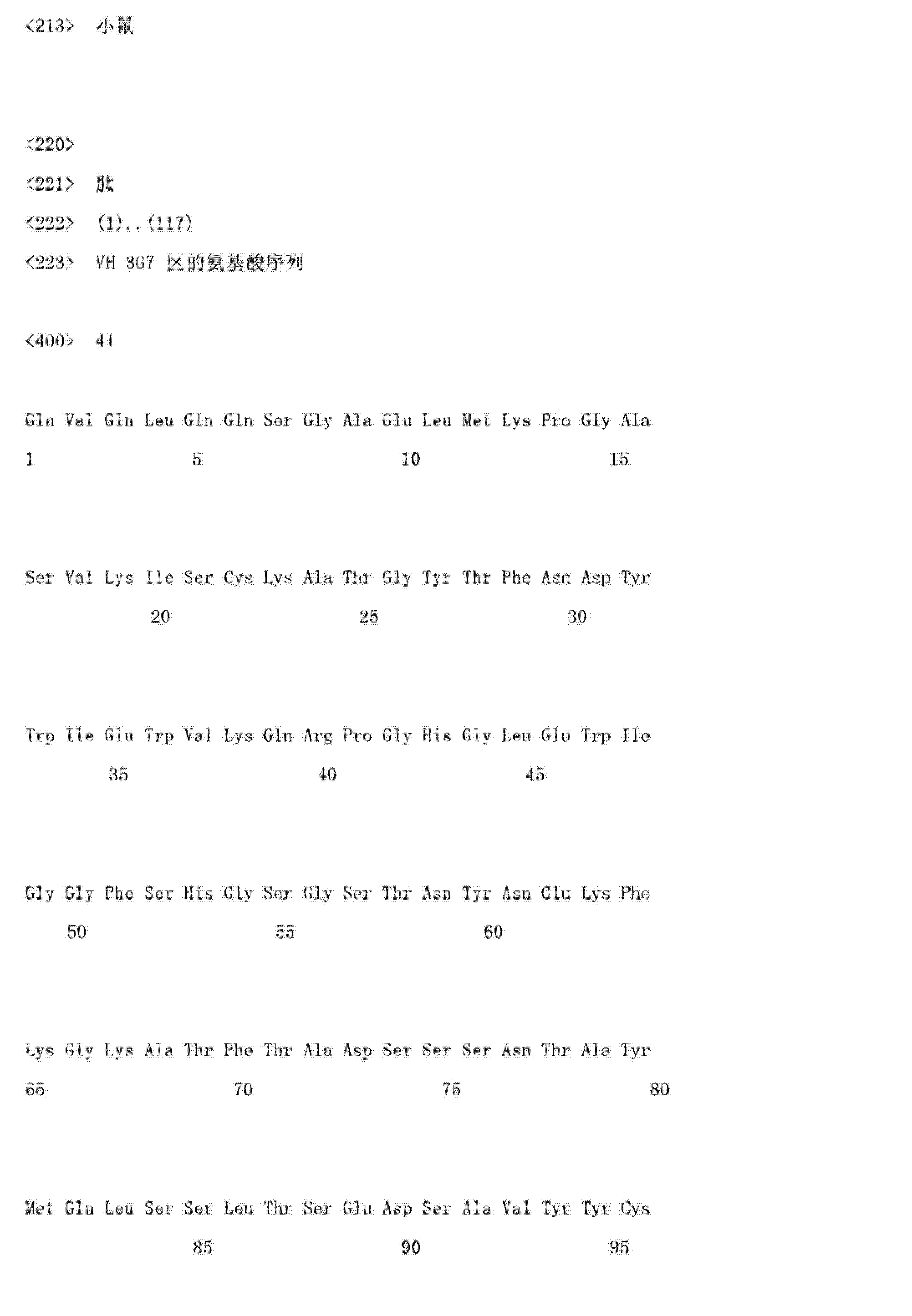 Figure CN103145837AD01381
