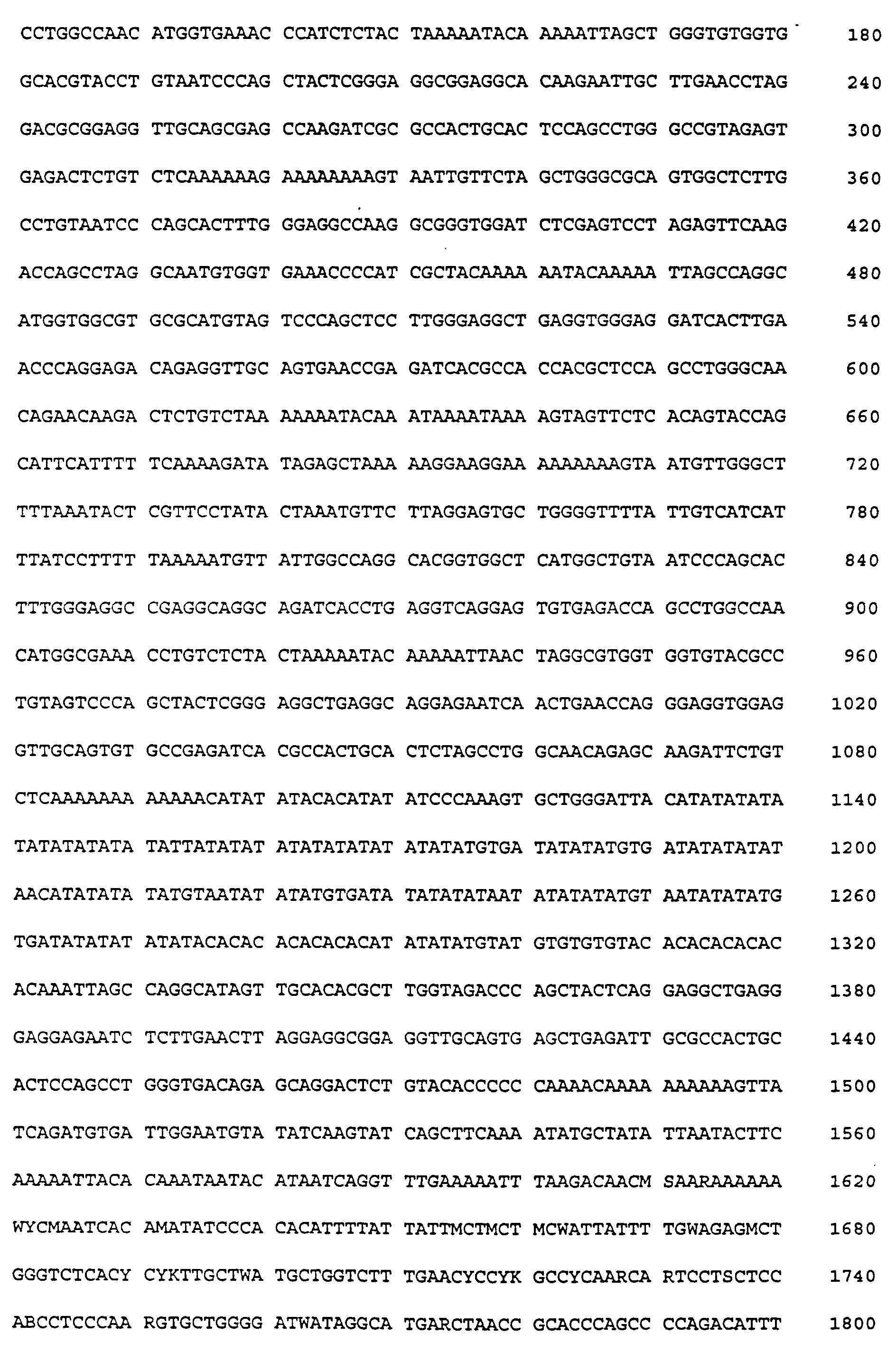Figure 01450001