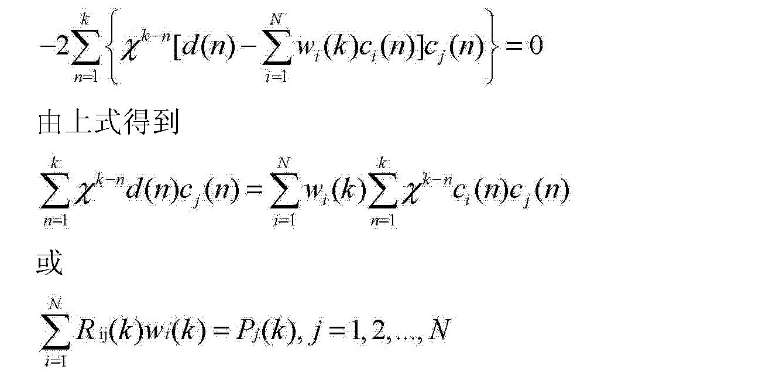 Figure CN102525422BC00043