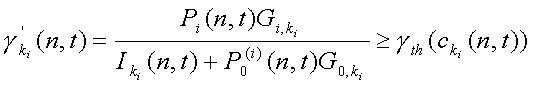Figure 112004049622696-pat00013