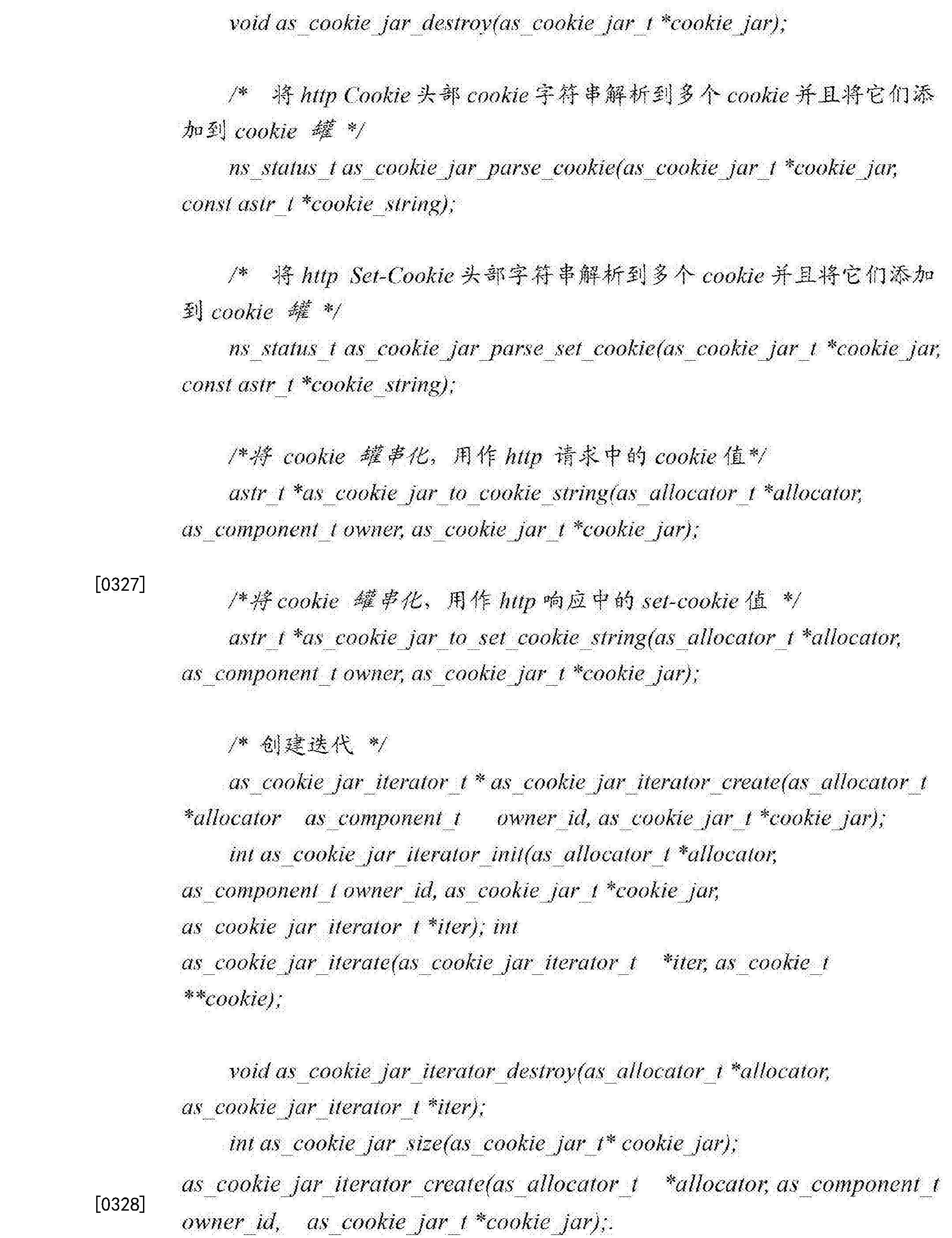 Figure CN103154895BD00621