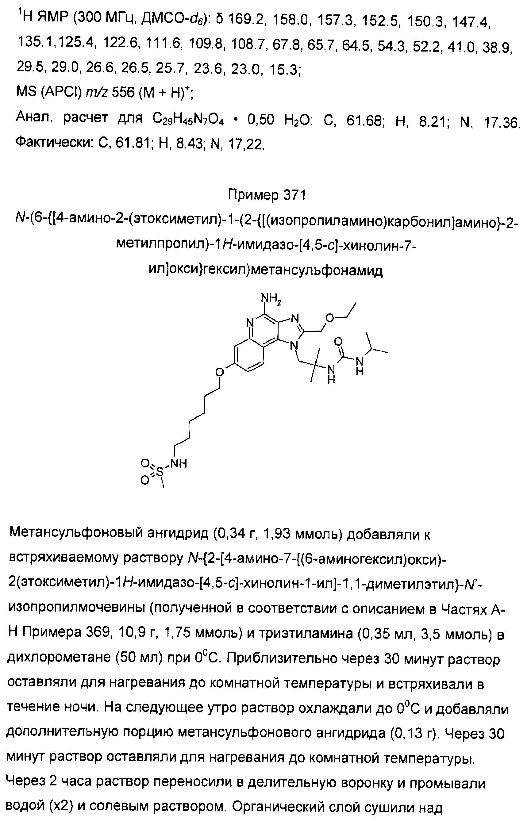 Figure 00000236