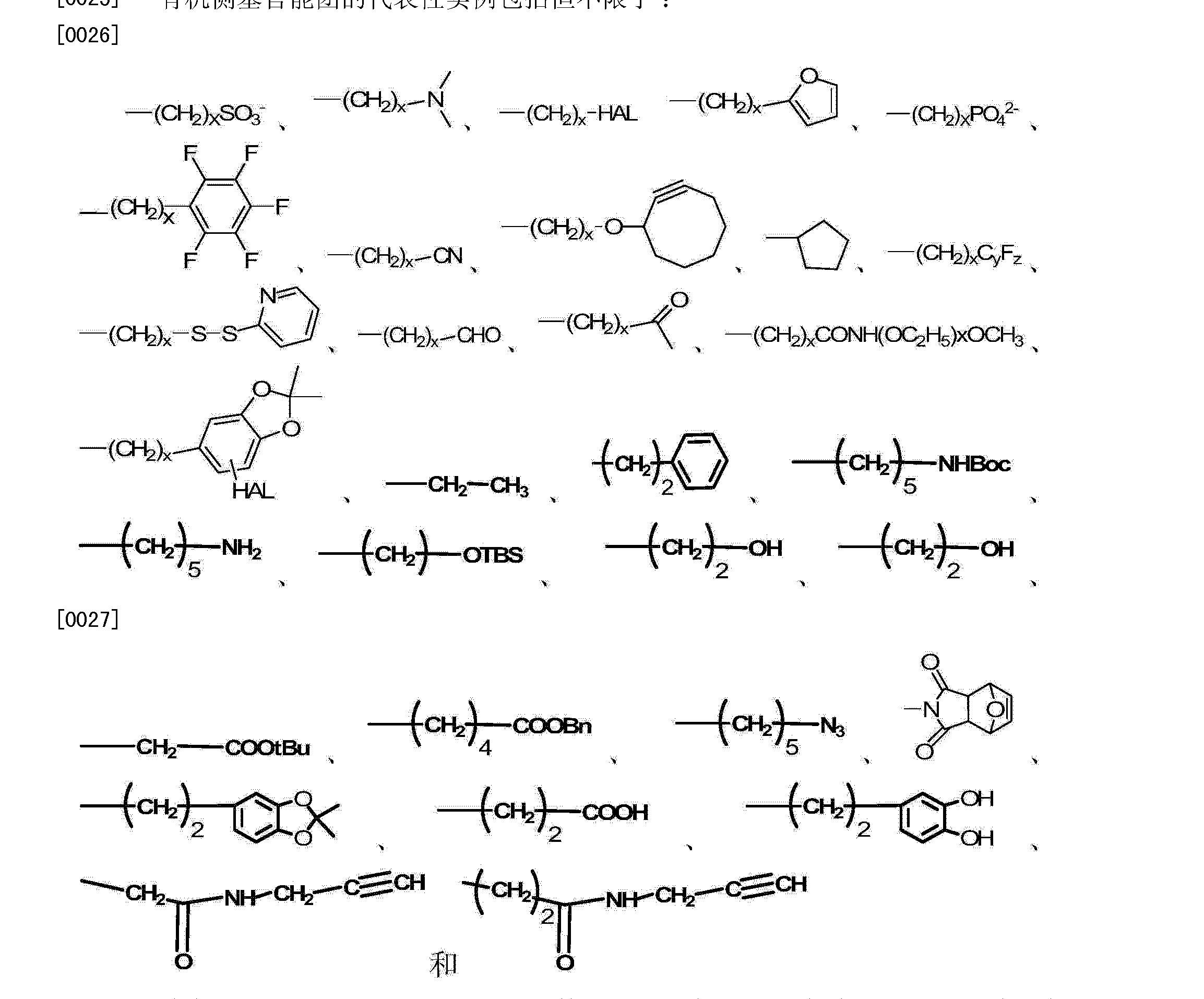 Figure CN104169329AD00071