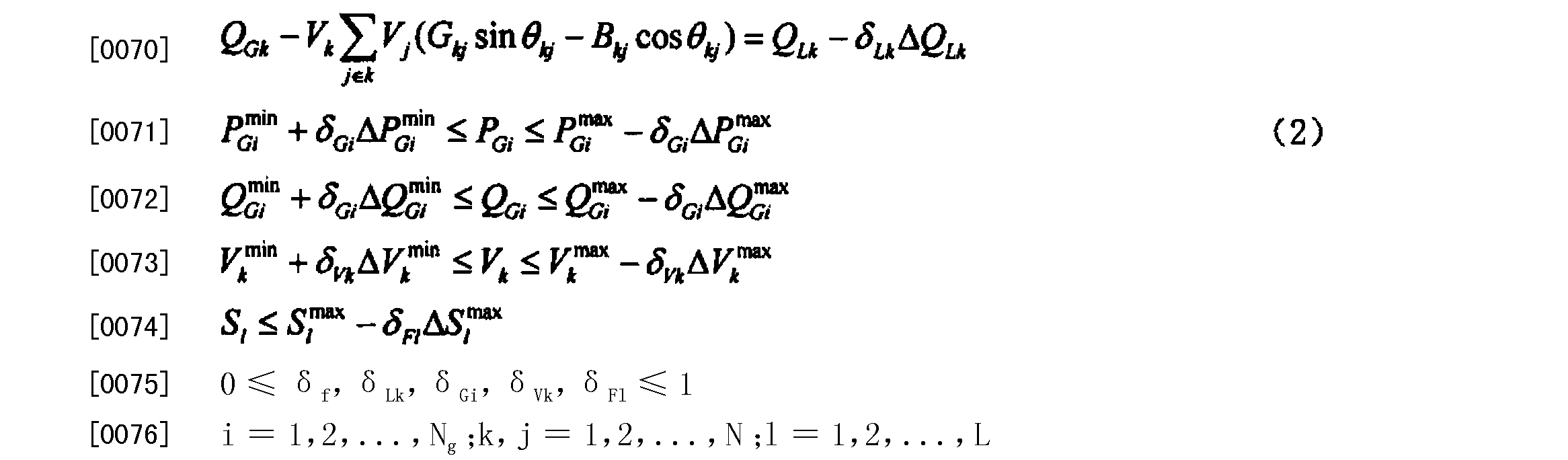 Figure CN104008434AD00091
