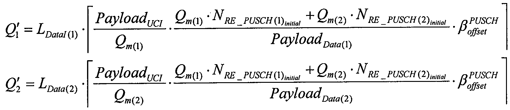 Figure 112011500964112-pat00353