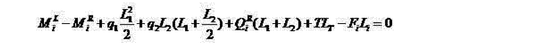 Figure CN102323058BD00082
