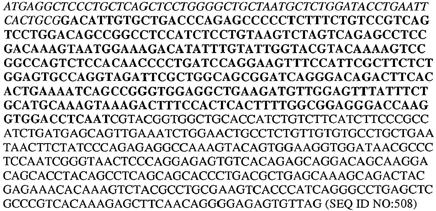 Figure imgb0378