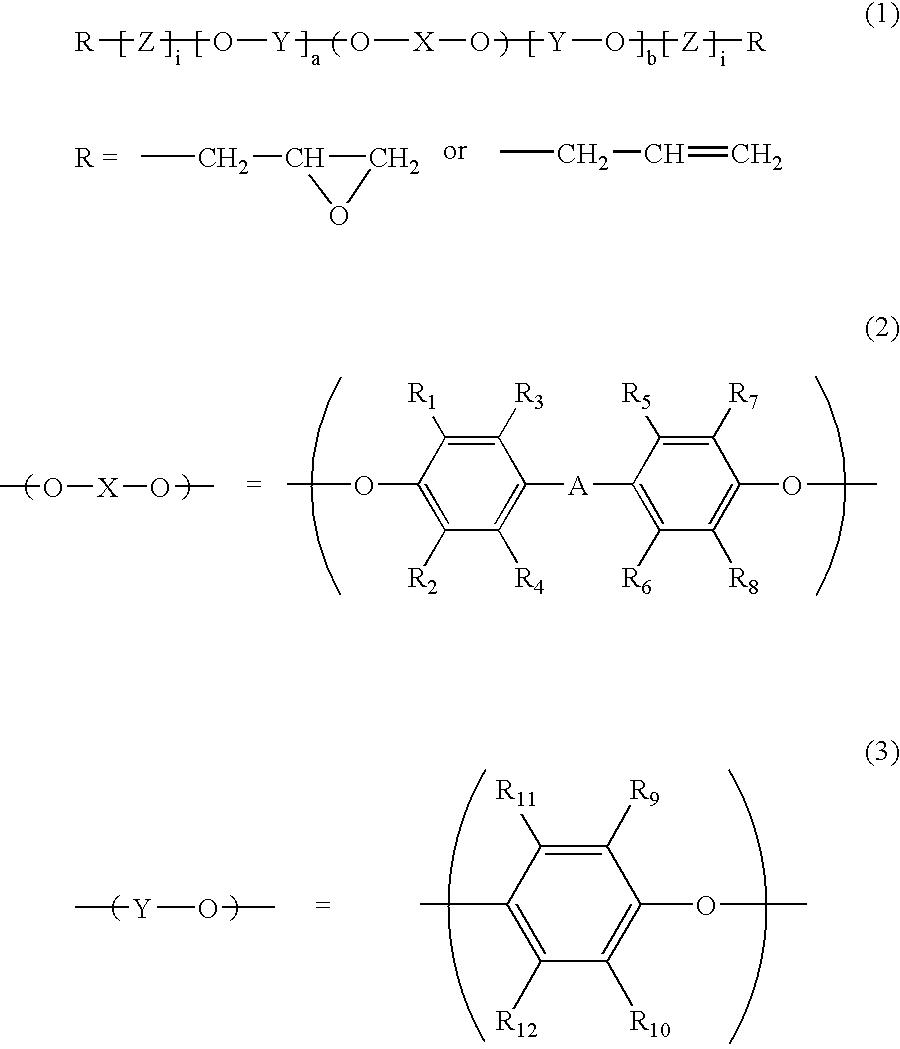Figure US20050065241A1-20050324-C00001