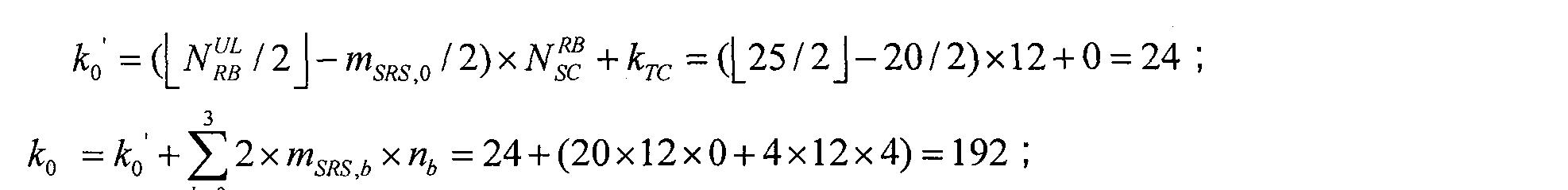 Figure CN101651469BD00125