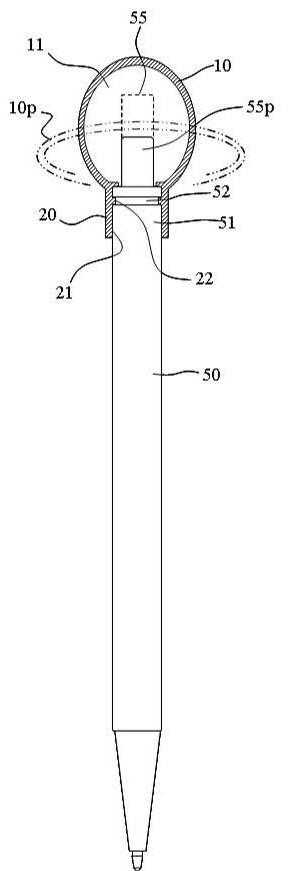 Figure R2020120007719
