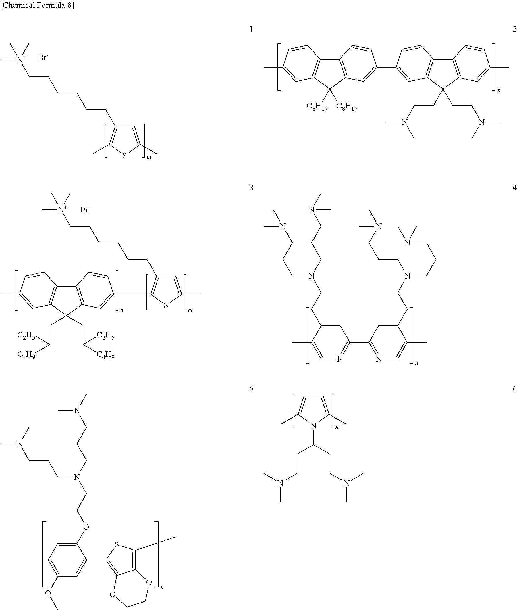 Figure US09935269-20180403-C00008