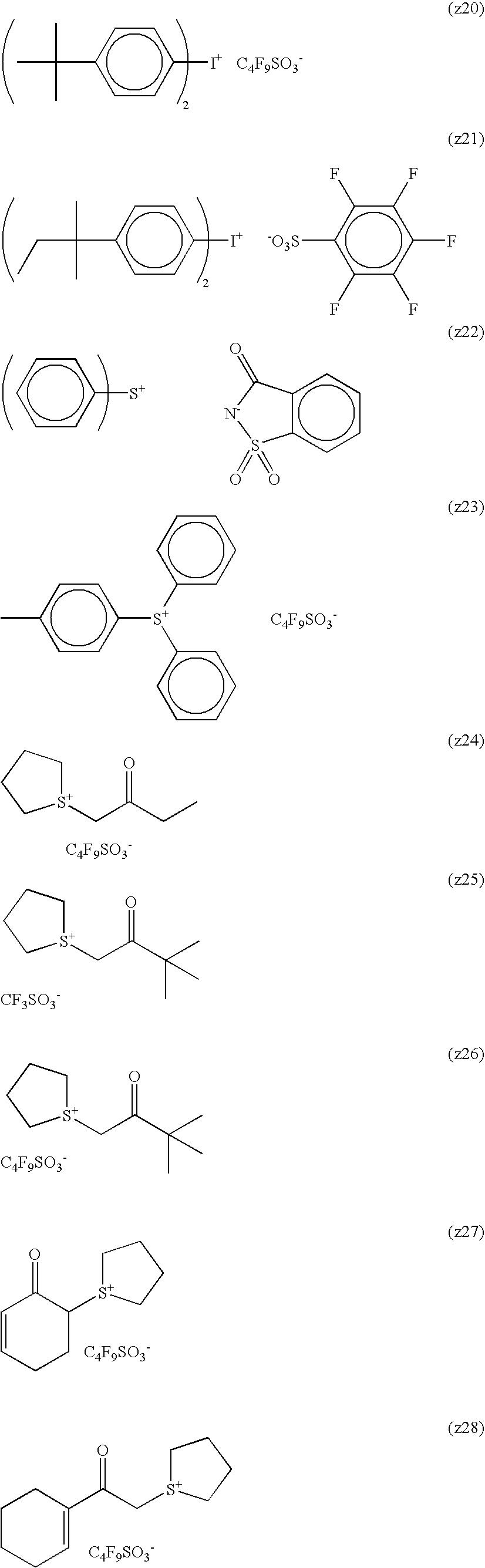 Figure US20100183975A1-20100722-C00223