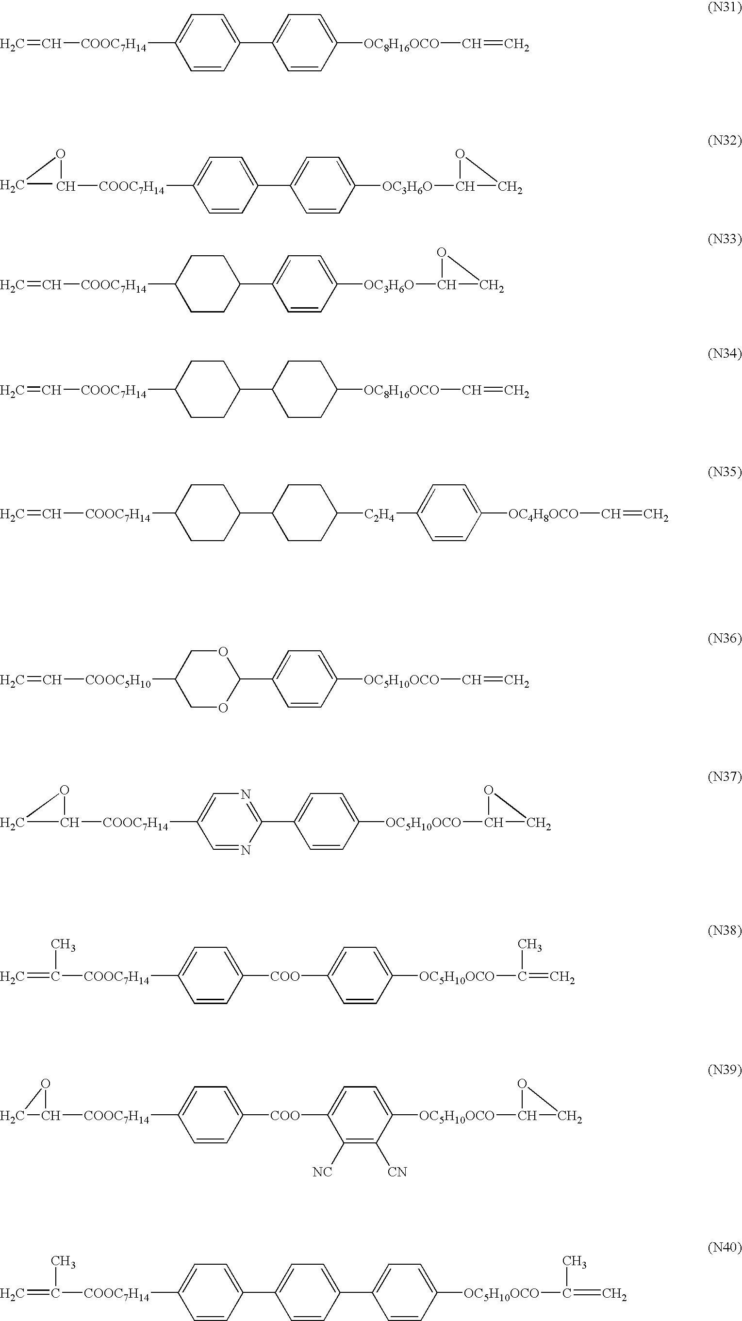 Figure US07105213-20060912-C00026