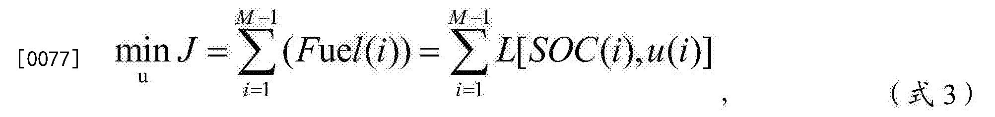 Figure CN107618501AD00103