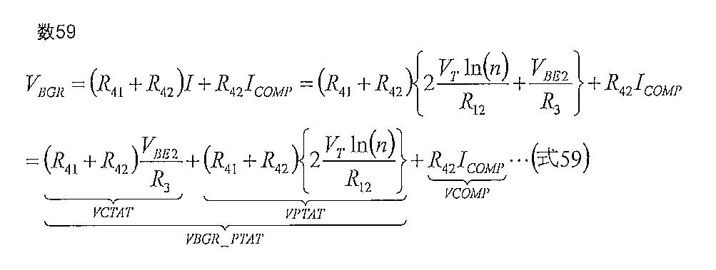 Figure JPOXMLDOC01-appb-M000059