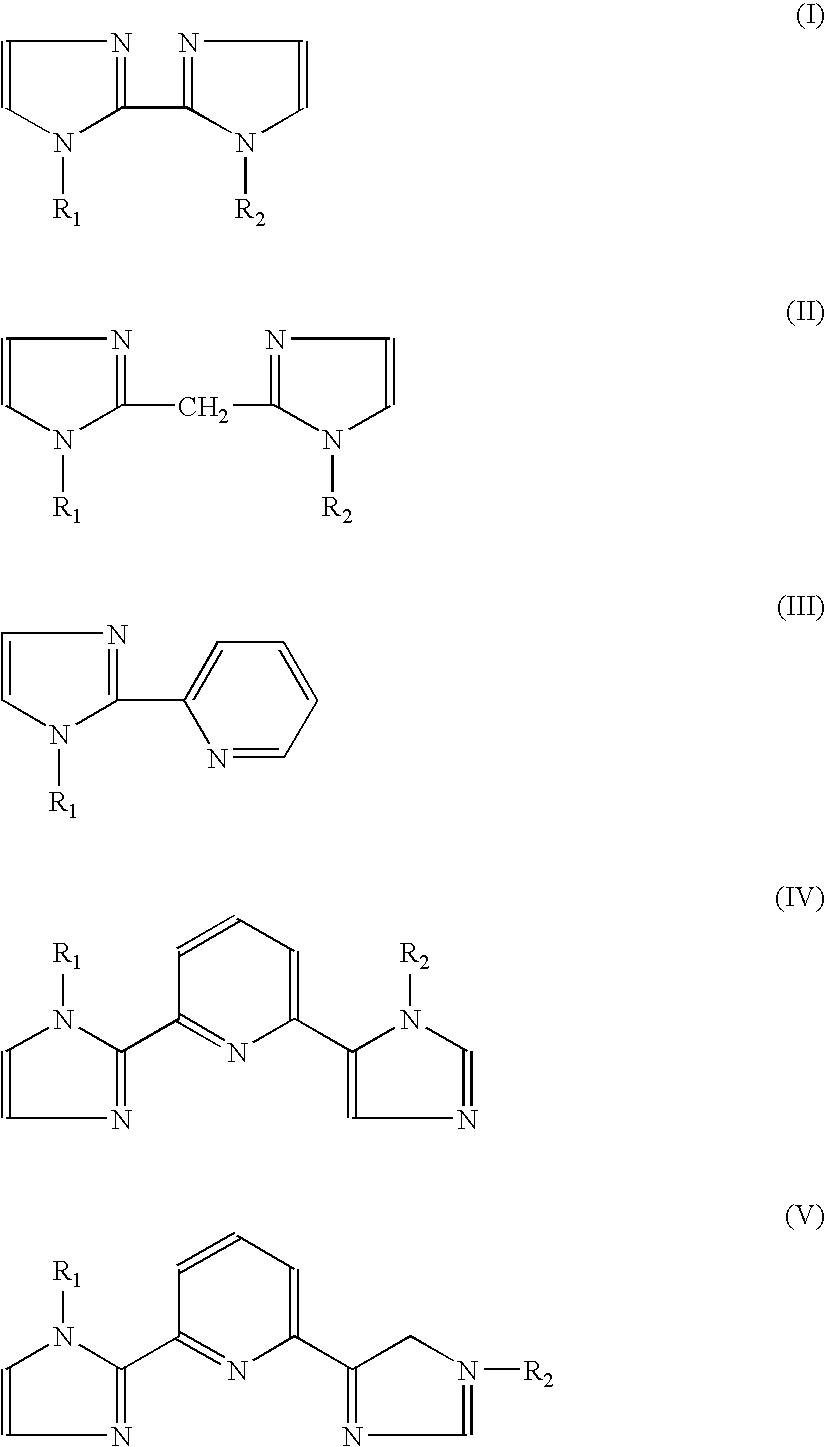 Figure US07058437-20060606-C00001