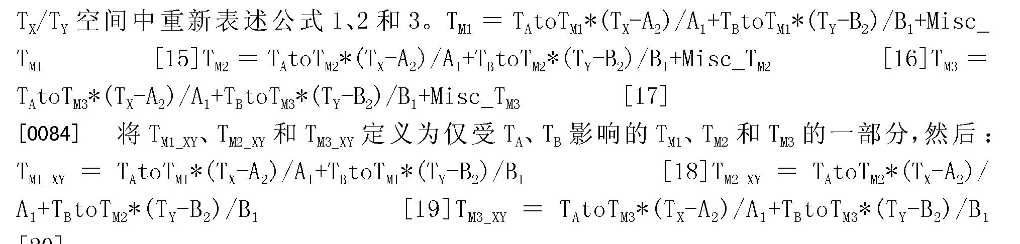 Figure CN101445110BD00201