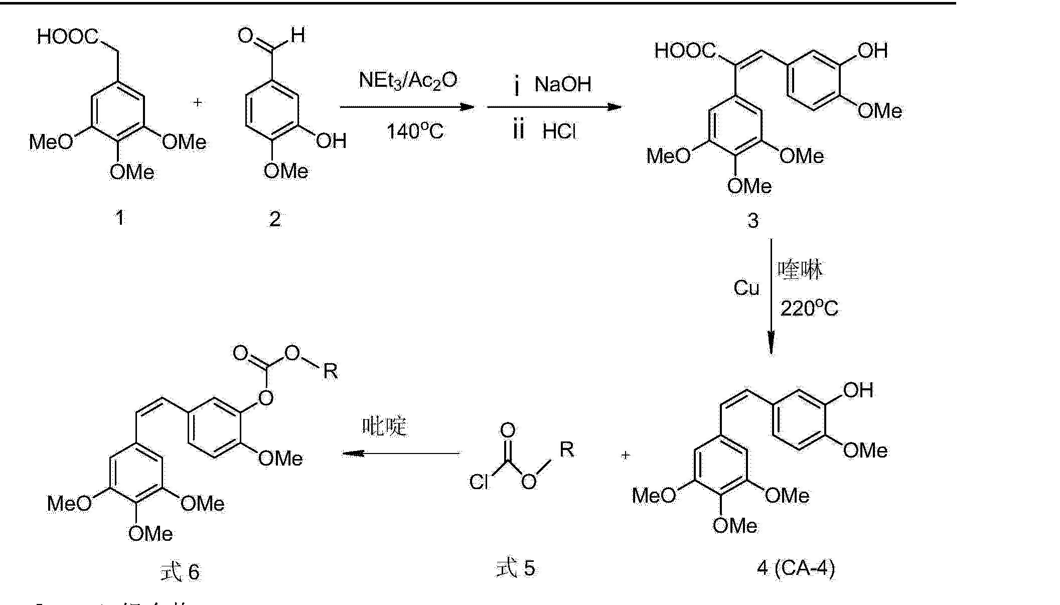 Figure CN103524349AD00081