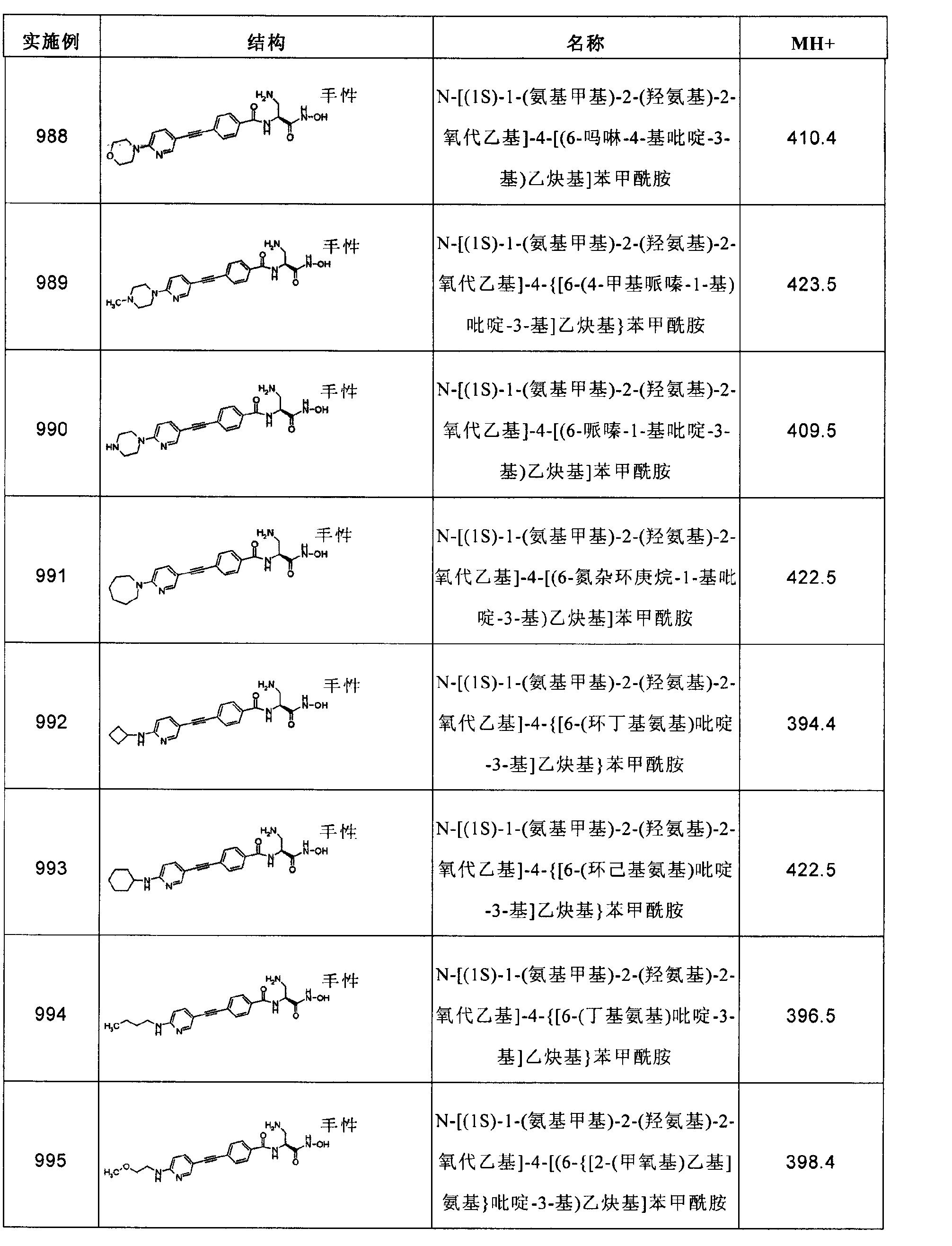 Figure CN102267924AD02471