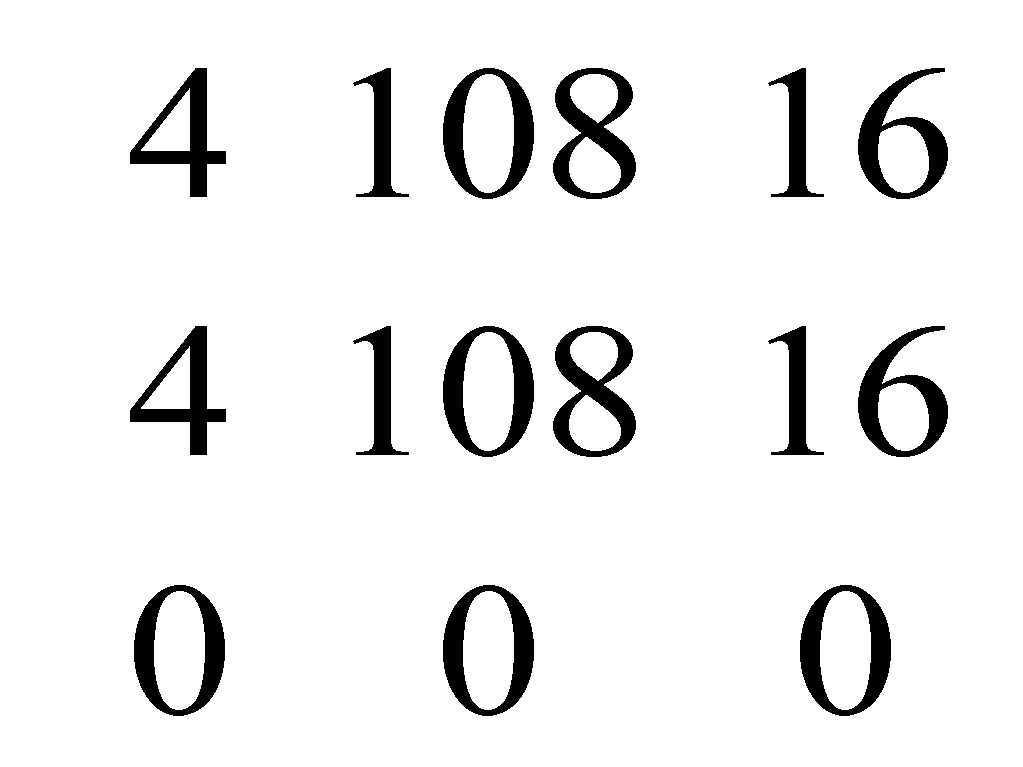 Figure 112008044996228-PAT00021