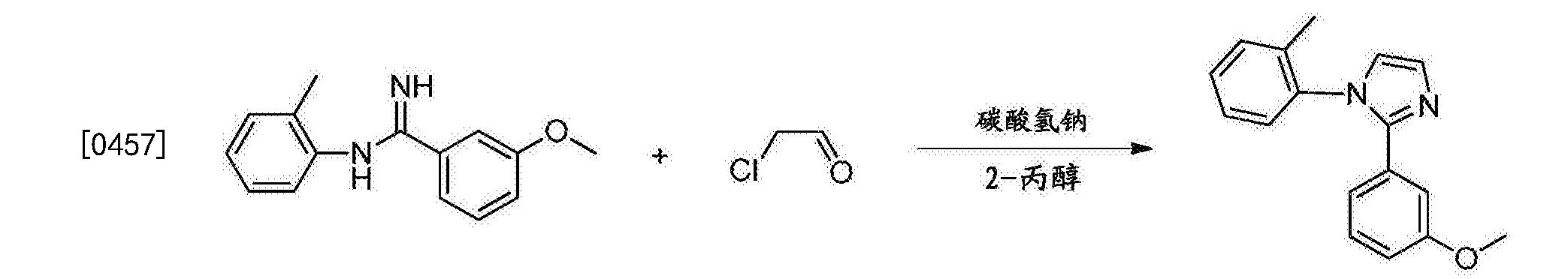 Figure CN106749425AD01451
