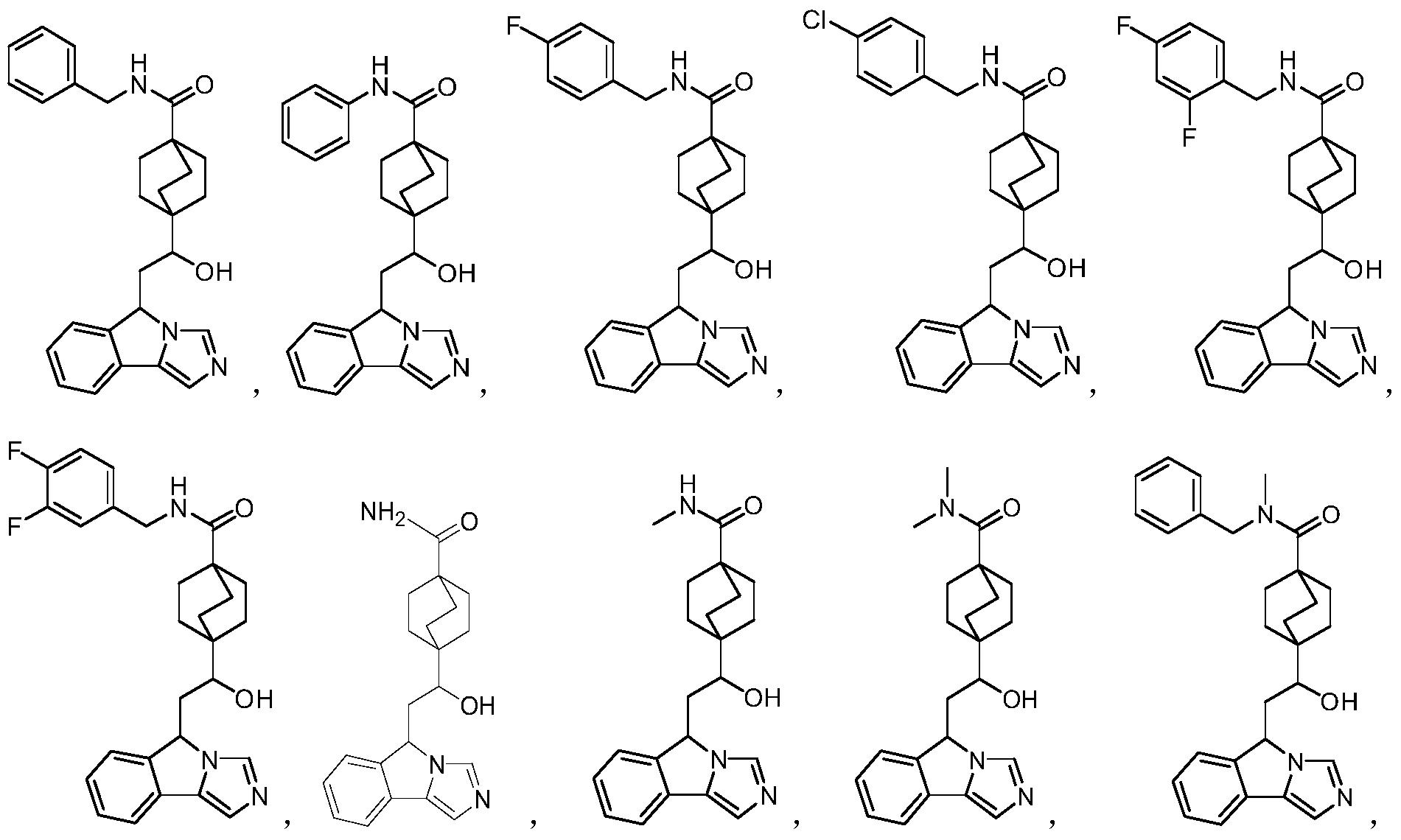 Figure PCTCN2017084604-appb-100017