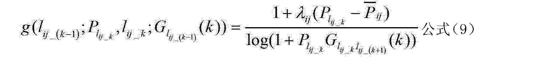 Figure CN102118195BD00123