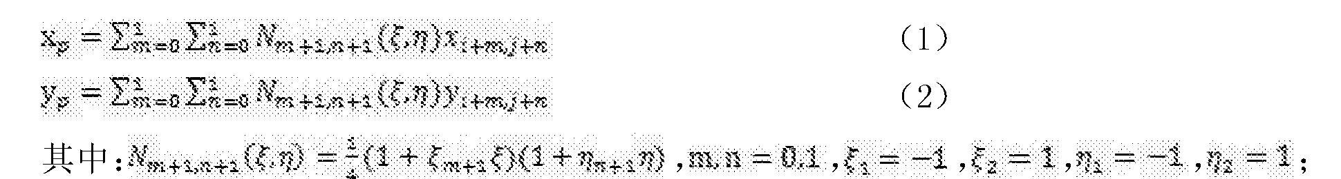 Figure CN104988928BC00021