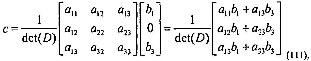 Figure imgb0123