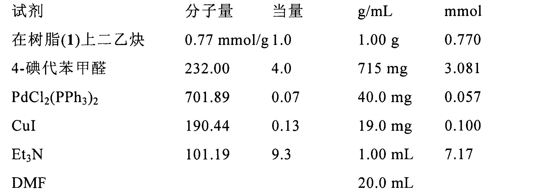 Figure CN102267924AD01053