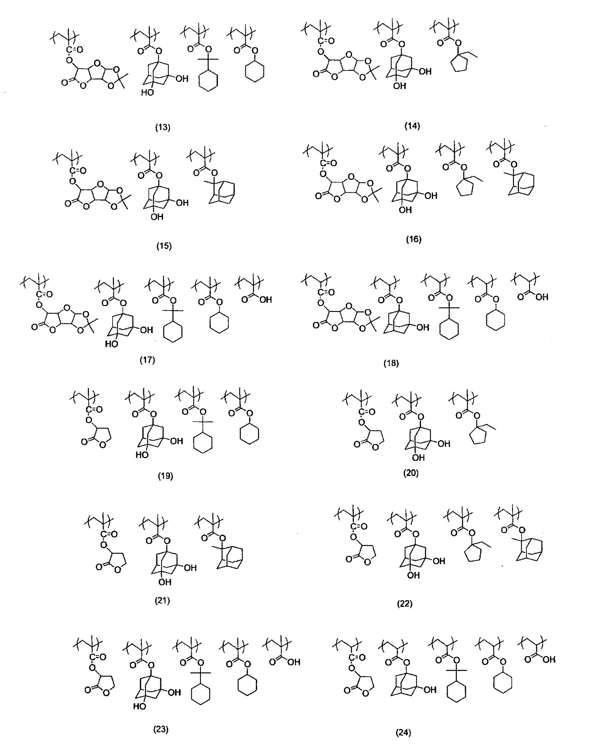 Figure 112011039817284-pct00100