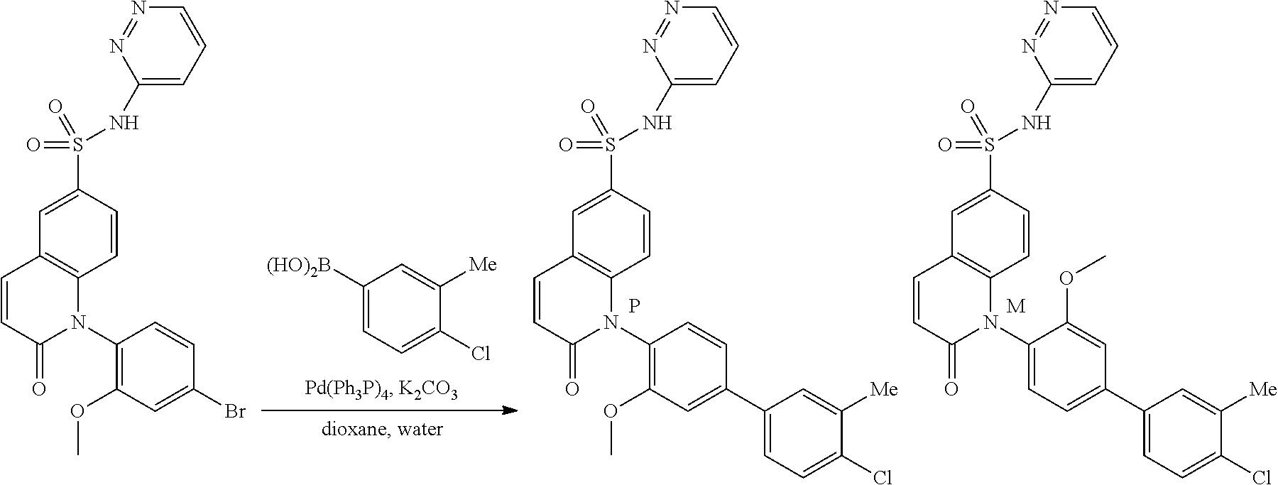 Figure US09212182-20151215-C00092