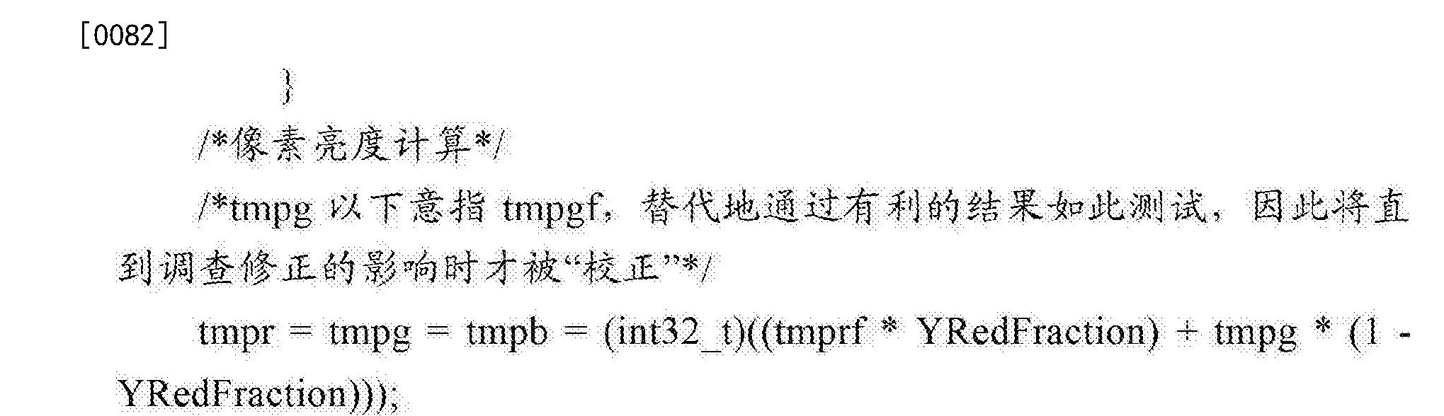 Figure CN102834309BD00151