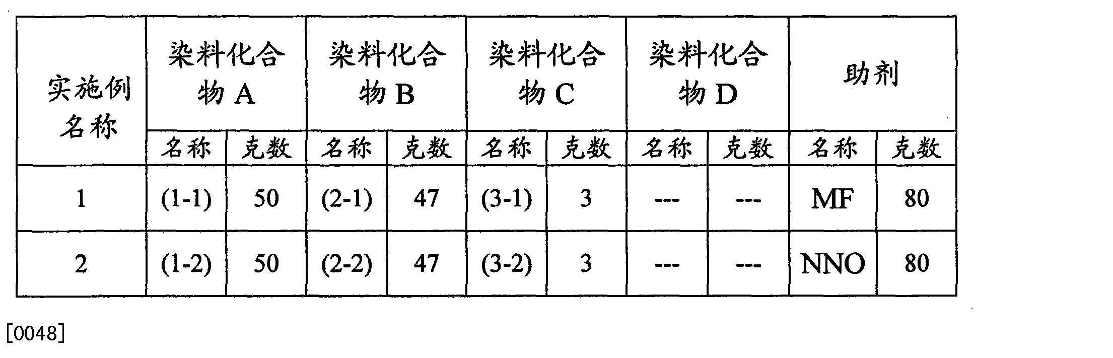 Figure CN101760045BD00121