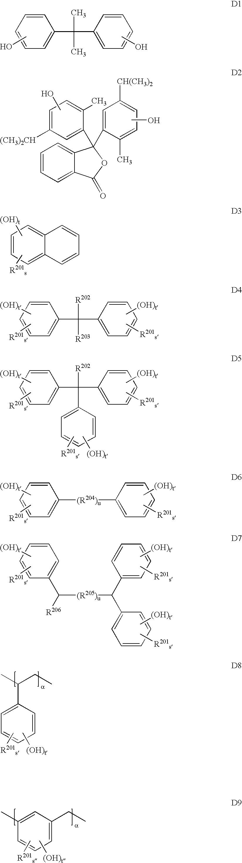 Figure US20030087181A1-20030508-C00026