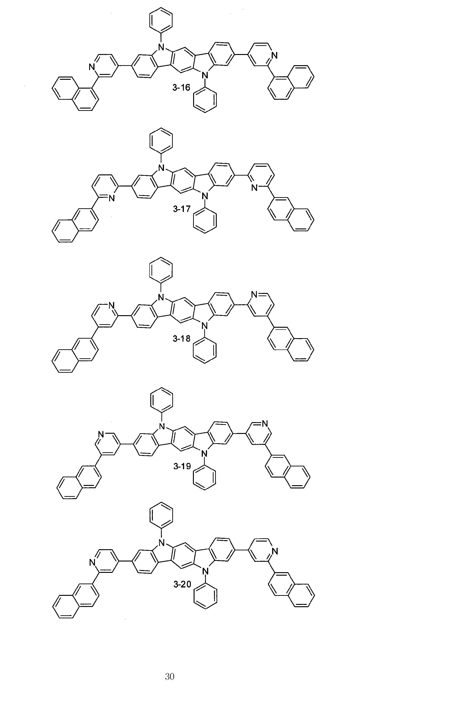Figure CN102372718AD00301