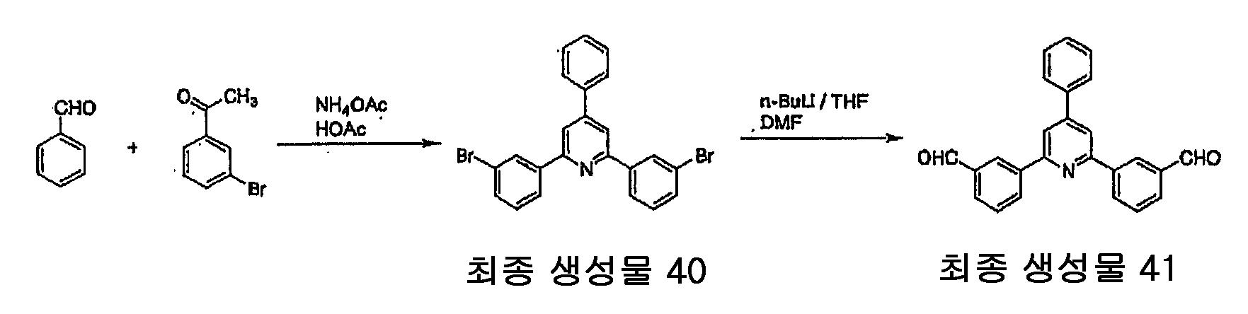 Figure 112010002231902-pat00131
