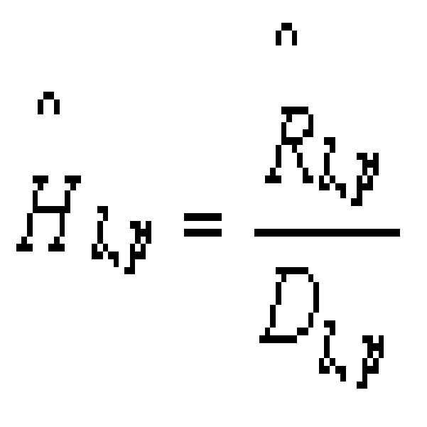 Figure 112004028120607-pat00081