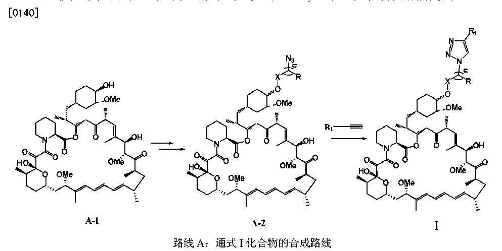Figure CN104341434AD00221
