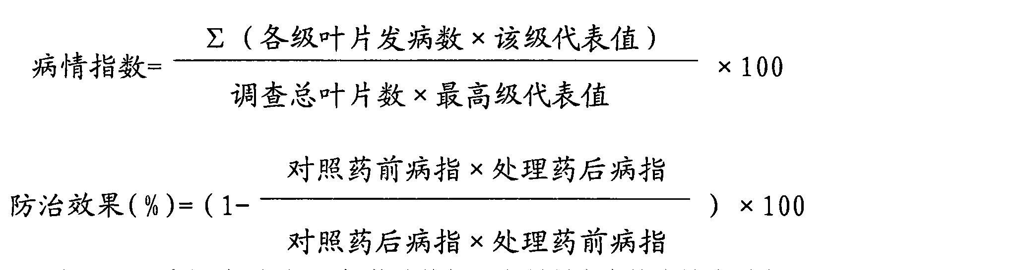 Figure CN101755755BD00081