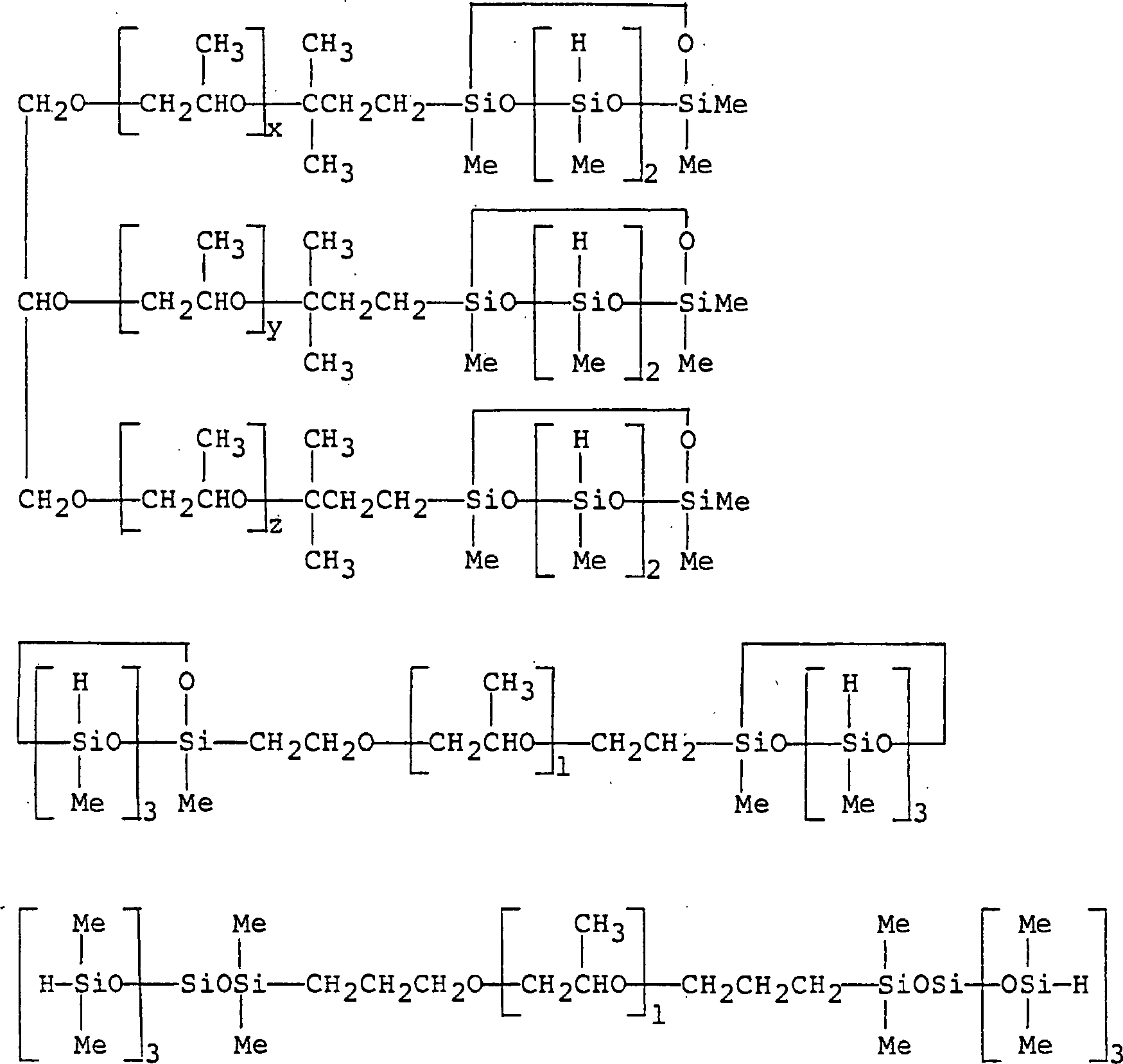 Figure DE000019719438C5_0015