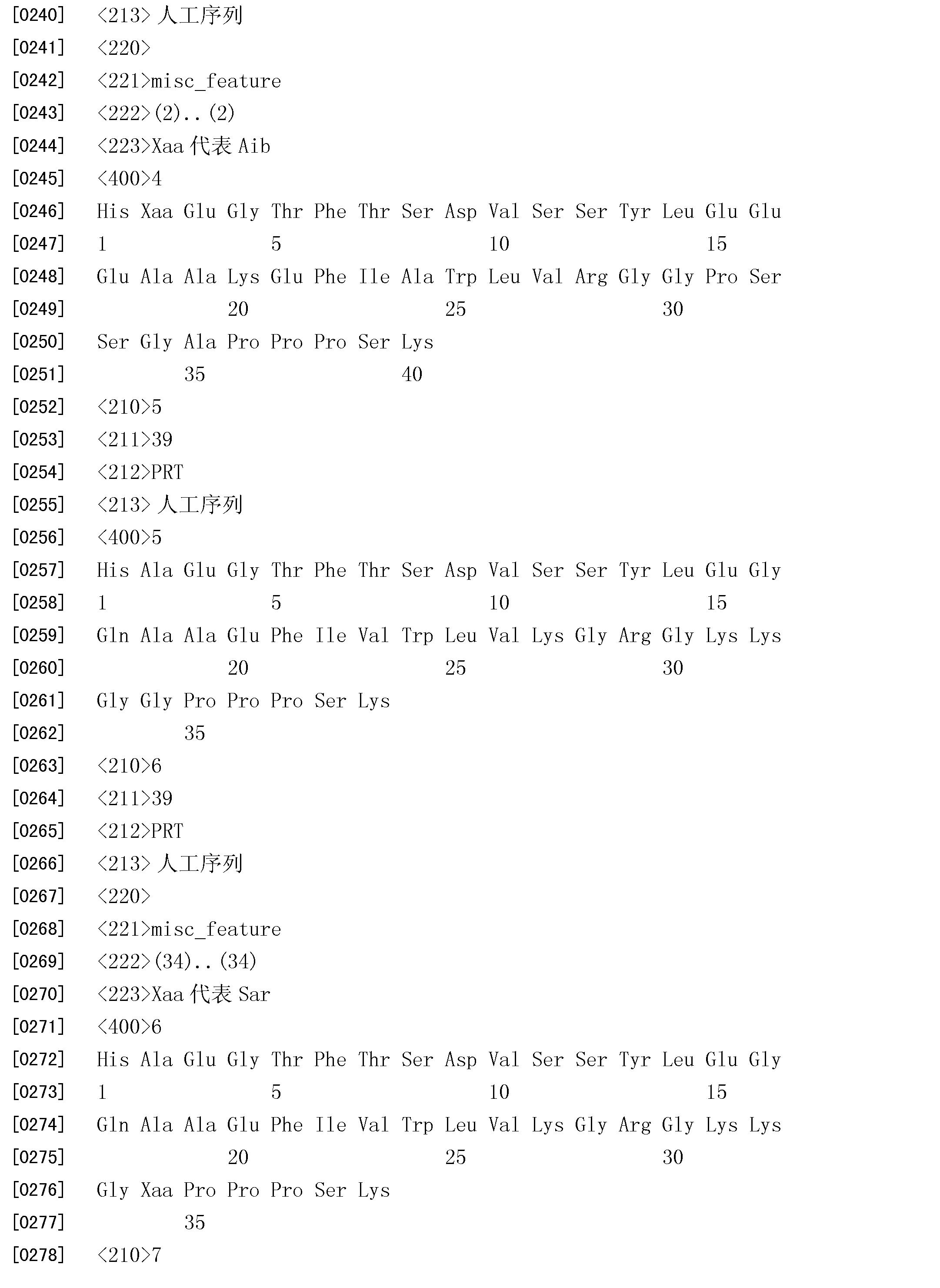 Figure CN101987868BD00221