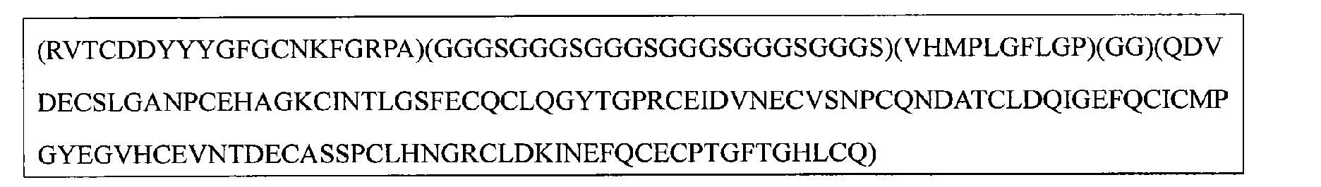 Figure CN102481341BD00514